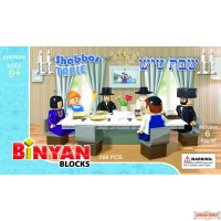 Binyan Blocks - Shabbos Table