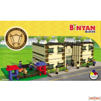 Binyan Blocks - School (Does not qualify for Free shipping)