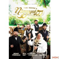The Rebbe's Niggunim #1 DVD