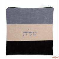 Talis bag Sets Style 960 BK