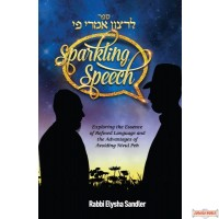 Sparkling Speech, Exploring the Essence of Refined Language and the Advantages of Avoiding Nivul Peh