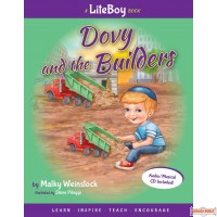 Lite Boy #2 - Dovy & The Builders Book/CD