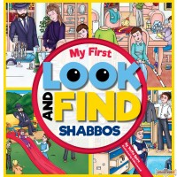My First Look and Find - Shabbos