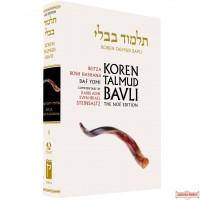 Koren Gemara Beitza & Rosh Hashana (#11) H/E LRG.