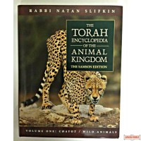The Torah Encyclopedia of the Animal Kingdom #1