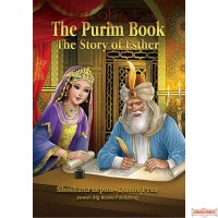 The Purim Big Book, The Story Of Esther