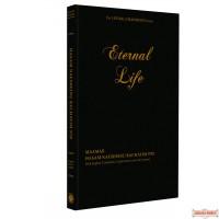 Eternal Life - Mamar Hasam Nafsheinu Bachayim 5718