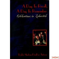 A Day to Recall, A Day to Remember #1, Nisson-Elul