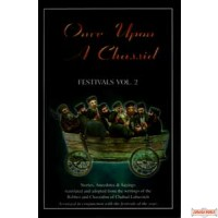 Once Upon A Chassid - Festivals Vol. 2