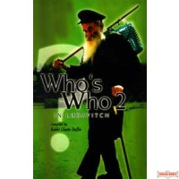 Who's Who In Lubavitch #2