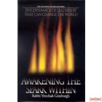 Awakening the Spark Within