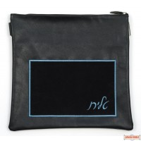 Leather Talis or/and Tefillin Bag(s) Style B240 Teal