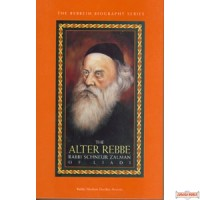 The Alter Rebbe - Rabbi Schneur Zalman Of Liadi