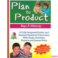 Plan to Product (#1)