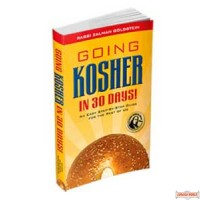 Going Kosher in 30 Days!