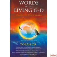 Words of the Living G-d - Torah Or - Vol 1 Genesis