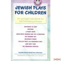 Jewish Plays for Children