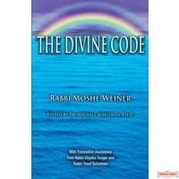 The Divine Code - The Seven Noahide Laws