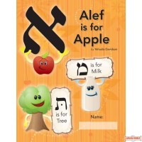 Aleph Is For Apple Workbook