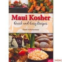 Maui Kosher Cookbook