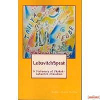 Lubavitch Speak