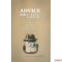 Advice for Life - Education