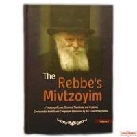 The Rebbe's Mivtzoyim #1