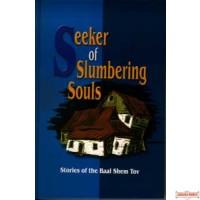 Seeker of Slumbering Souls