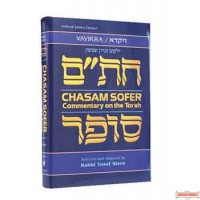 Chasam Sofer on Torah - Vayikra - Hardcover