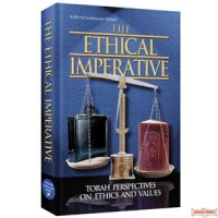 The Ethical Imperative - Softcover