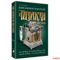 The Tzedakah Treasury