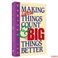 Making Little Things Count and Big Things Better - Softcover