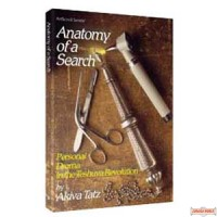 Anatomy of a Search - Hardcover