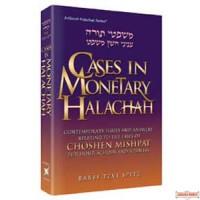 Cases In Monetary Halachah - Hardcover