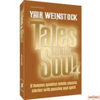 Tales for the Soul Volume 4 - Hardcover