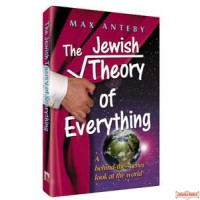 The Jewish Theory of Everything - Softcover