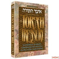 The Torah Treasury
