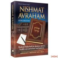 Nishmat Avraham Vol.2: Yoreh Deah
