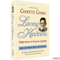 Chofetz Chaim: Loving Kindness - Hardcover - Pocket Edition