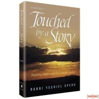 Touched by a Story - Hardcover
