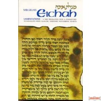 Eichah / Lamentations - Hardcover