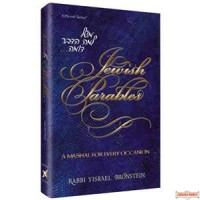 Jewish Parables - Softcover