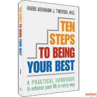 Ten Steps To Being Your Best - Hardcover