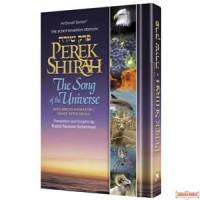 Perek Shirah - The Song of the Universe - Pocket Size - Hardcove