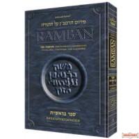 Ramban on the Torah - Bereishis #1: Chapters 1-25