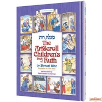 The ArtScroll Children's Book of Ruth - Hardcover