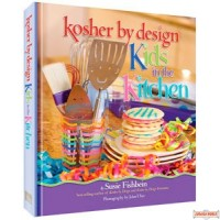 Kosher by design  -  Kids in the Kitchen