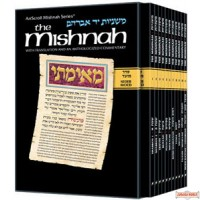 Yad Avraham Mishnah Series: Seder Moed - Personal Size slipcased 11 Volume Set