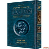 Ramban - Shemos/Exodus Vol. 1: Chapters 1-20