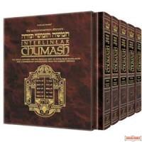The Schottenstein Edition Interlinear Chumash 5 Volume Slipcased Set